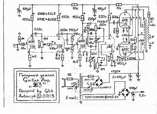Скачать: AMP963cxem.jpg (400